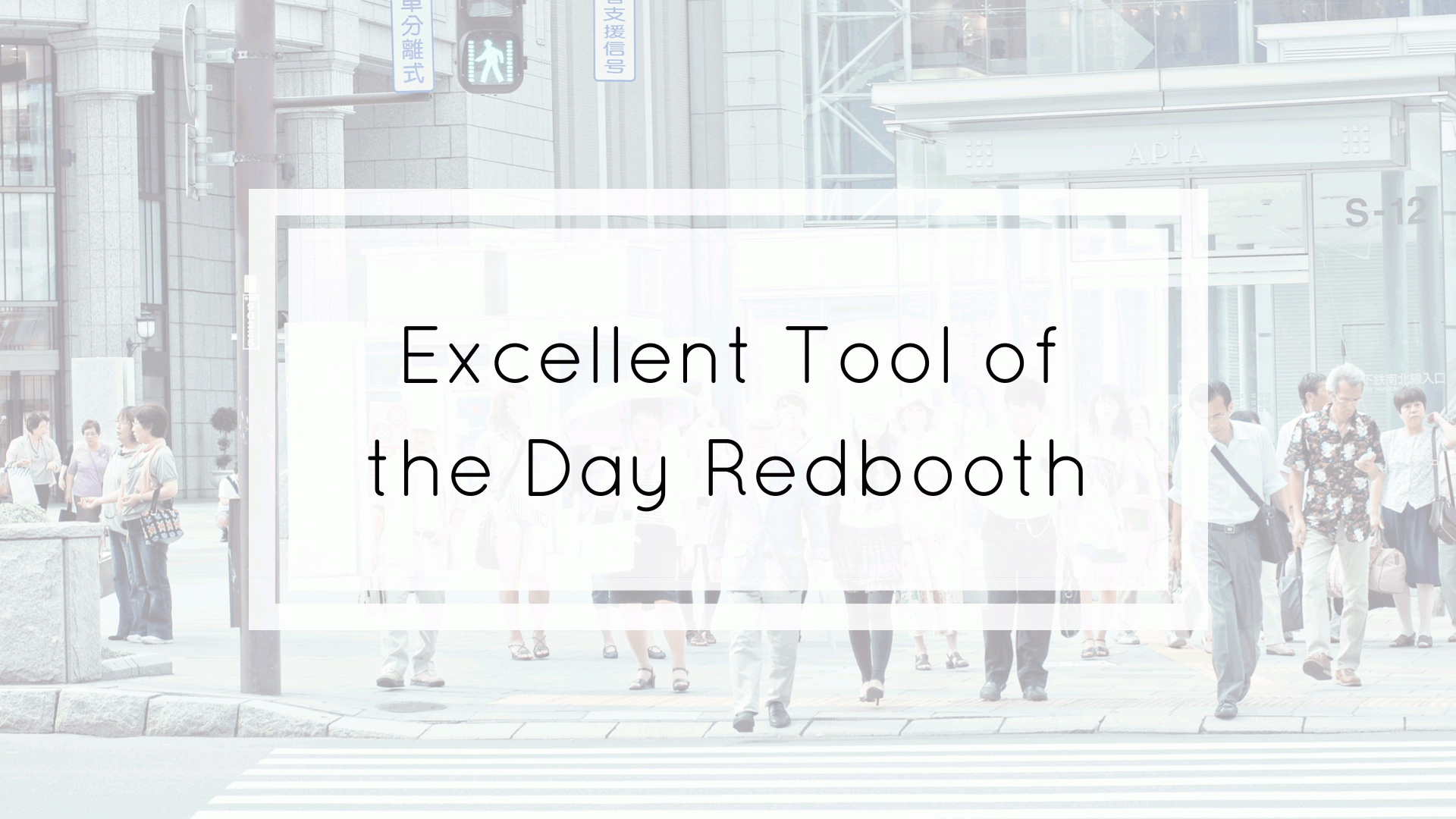 excellent tool of the day Redbooth